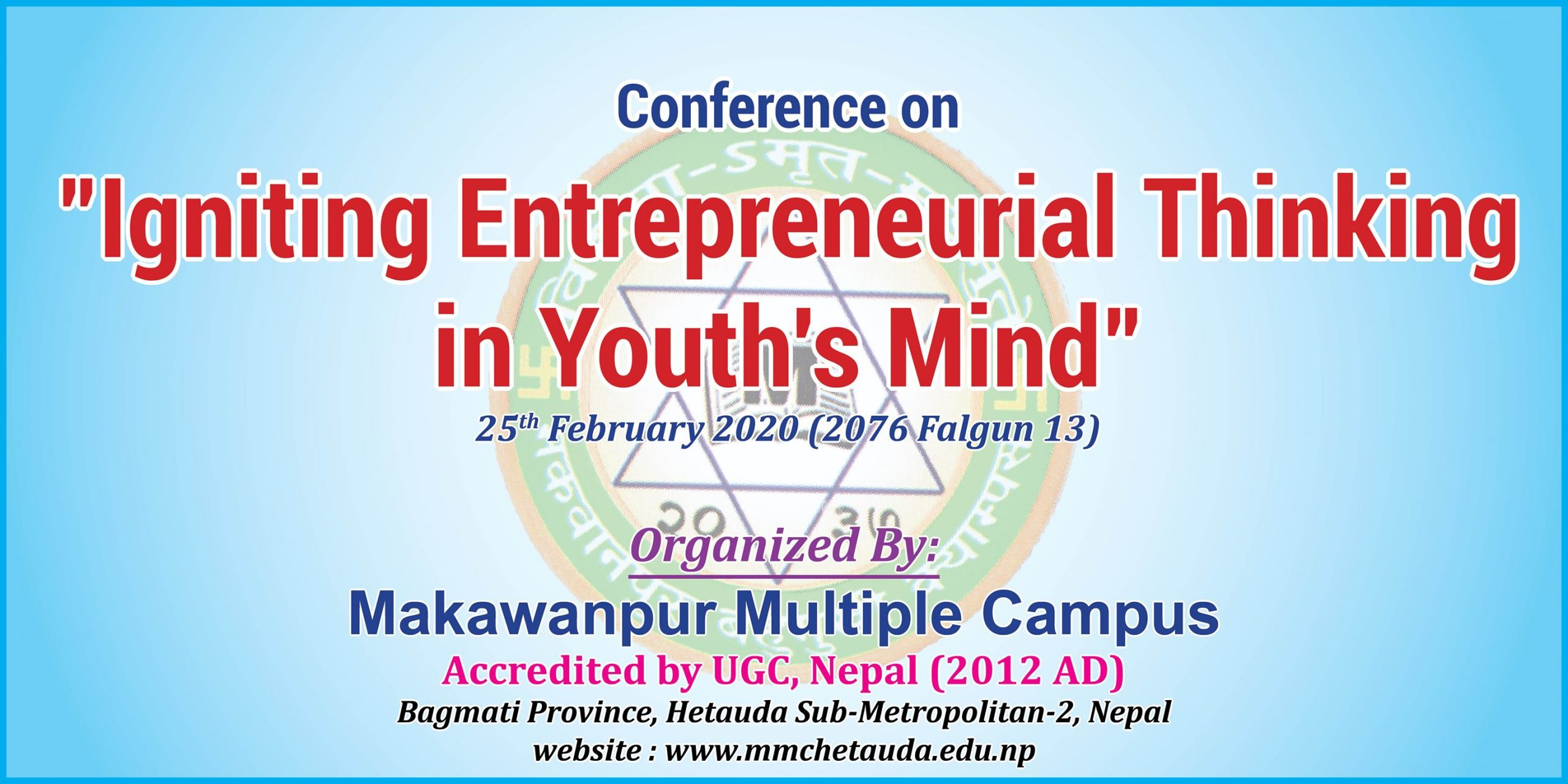 """Conference on """"Igniting Entrepreneurial Thinking in Youth's Mind"""""""