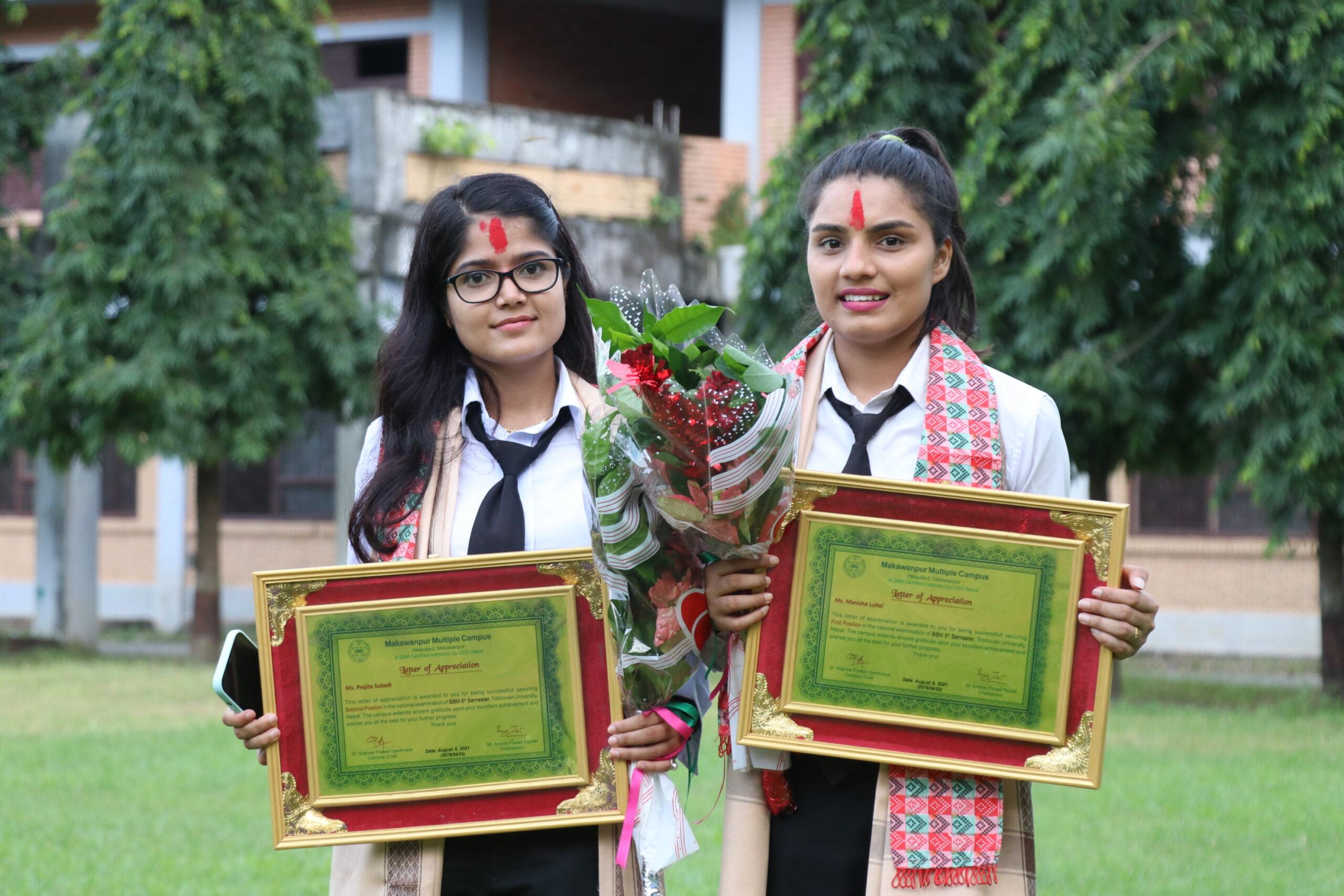 मकवानपुर बहुमुखी क्याम्पसमा अध्ययनरत छात्रा बीबीएममा नेपाल प्रथम